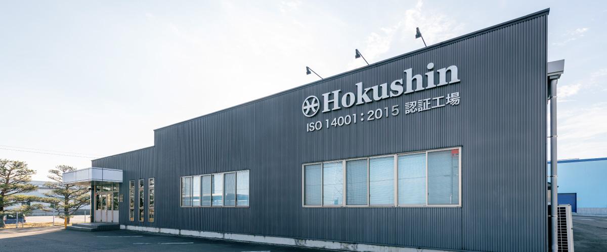新潟の北辰金型工業所へお越しの場合はアクセス情報をご確認ください